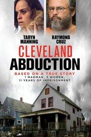 Смотреть онлайн Кливлендские пленницы