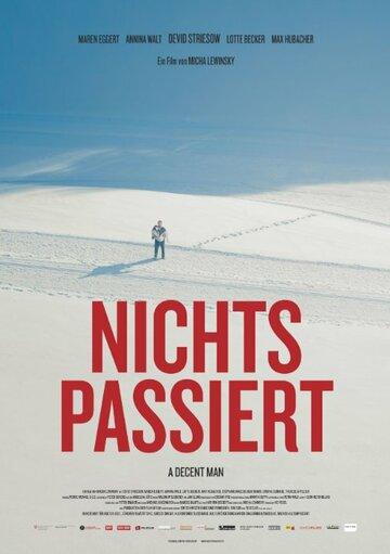 Порядочный человек / Nichts passiert (2015)