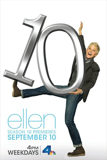 Эллен: Шоу Эллен ДеДженерес (Ellen: The Ellen DeGeneres Show)
