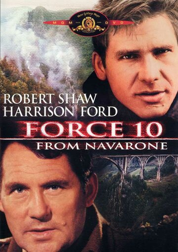 ����� 10 �� �������� (Force 10 from Navarone)