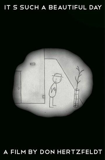 Какой чудесный день (2012) полный фильм