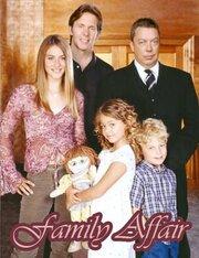 Семейное дело (2002)