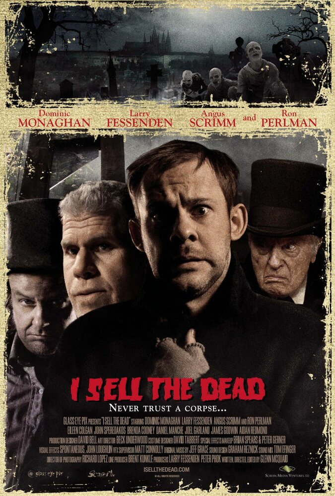 Продавец мертвых