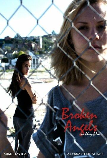 Broken Angels (2017)