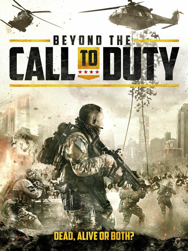 Больше чем служба / Beyond the Call to Duty (2016)