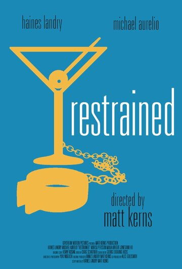 (Restrained)