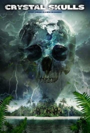 Хрустальные черепа (2014)