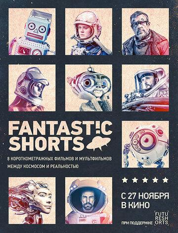 Фильм Fantastic Shorts