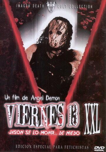 Пятница 13: XXL (2001)
