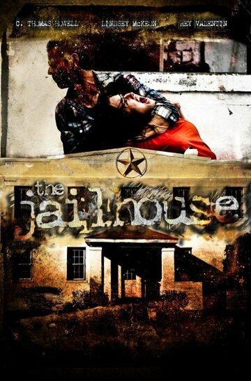 Застенок (The Jailhouse)