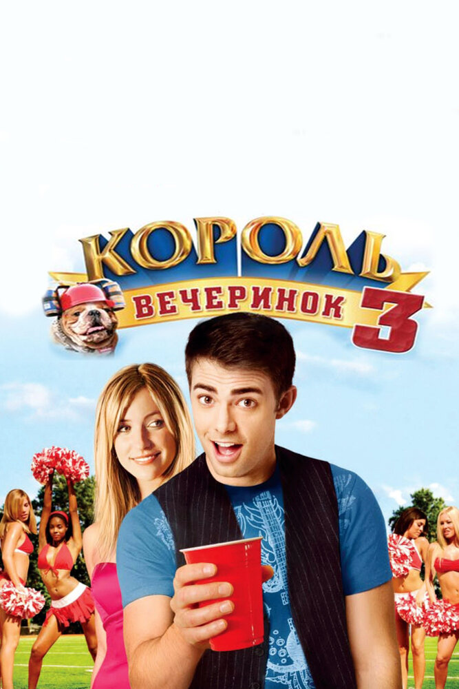 KP ID КиноПоиск 421443