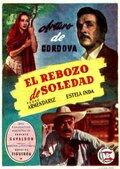 Шаль Соледад (1952)