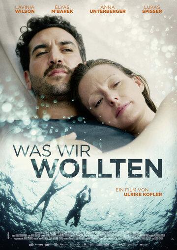 Постер к фильму О чем мы мечтаем (2020)