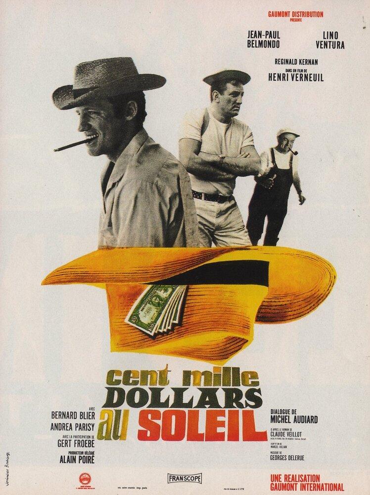Сто тысяч долларов на солнце / Cent mille dollars au soleil (1964) HDTVRip