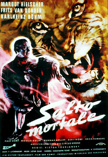 Сальто мортале (1953)