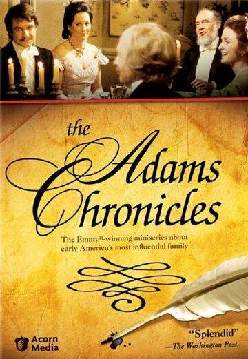 Хроники Адама (The Adams Chronicles)