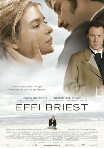 Фильм В твоих глазах 2011