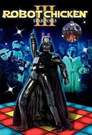 Робоцып: Звездные войны. Эпизод III (2010)