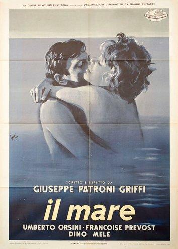 Море (1963)