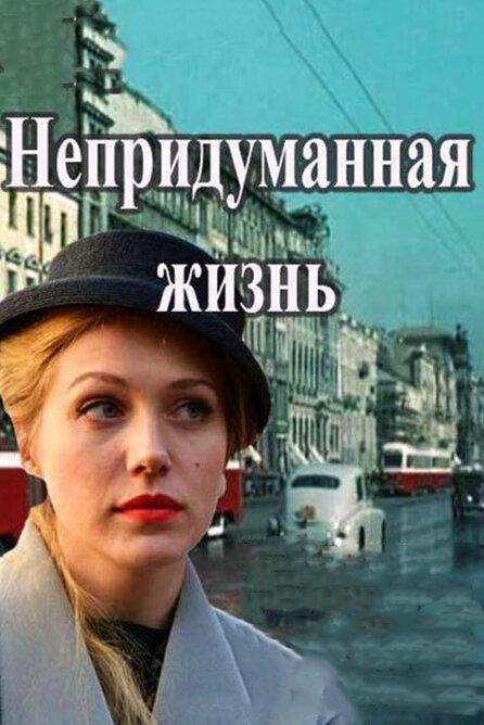 Станислав бондаренко » смотреть фильмы онлайн бесплатно, фильмы.