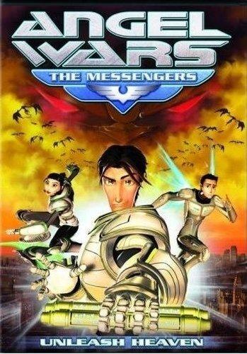 Ангел войны: Посланники / Angel Wars: The Messengers (2009)