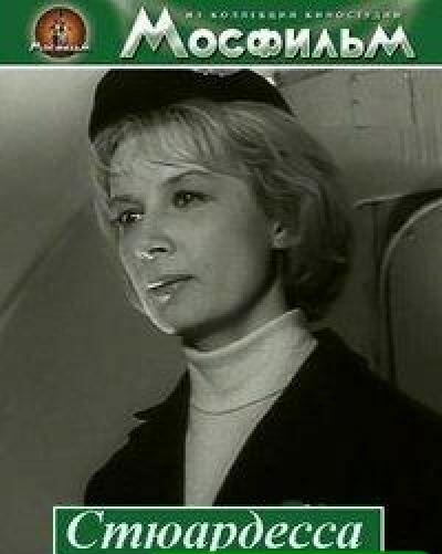 Скачать фильм работа стюардессы торрент фото 459-697