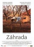 Сад (1995) — отзывы и рейтинг фильма