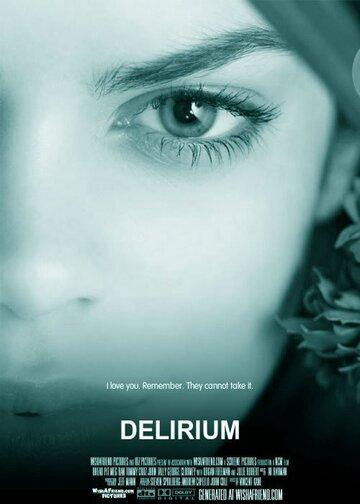 �������� (Delirium)