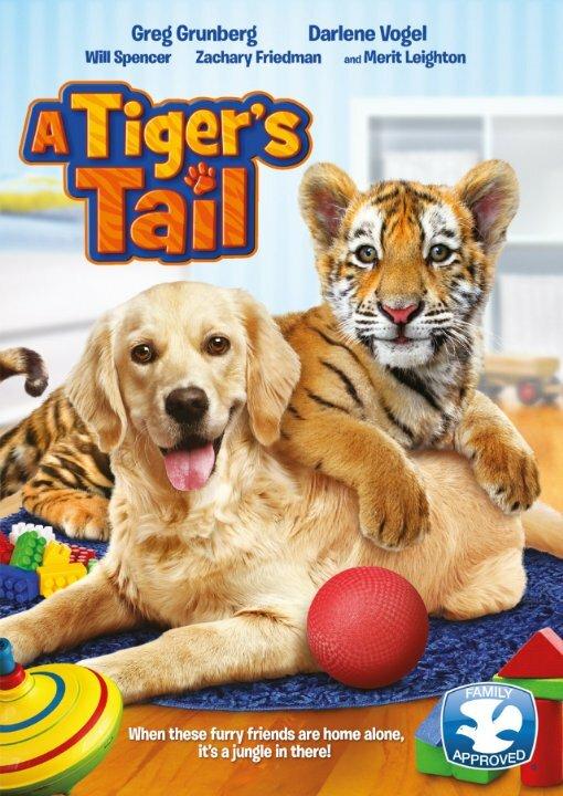Тигриный хвост / A Tiger's Tail (2014)