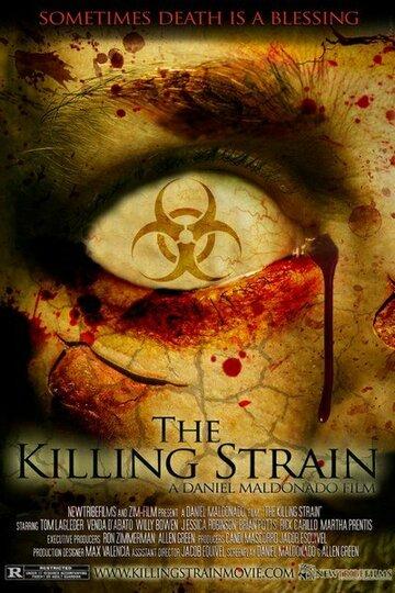 Вирус-убийца (2010) полный фильм
