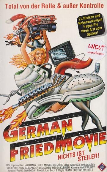 Германская киносолянка