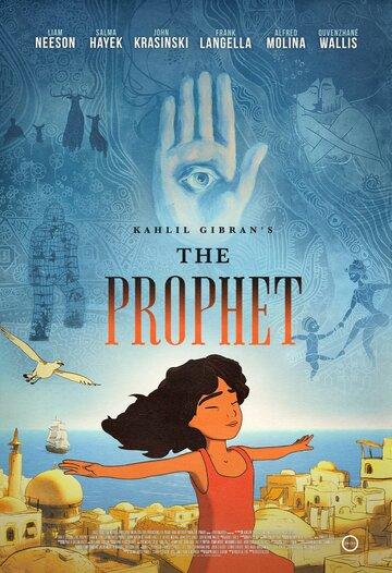 Пророк (2014) полный фильм онлайн