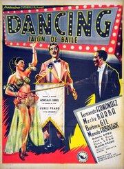 Смотреть онлайн Танцы