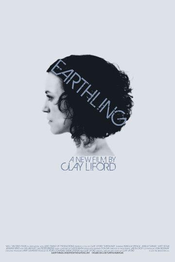 Землянин / Earthling (2010)