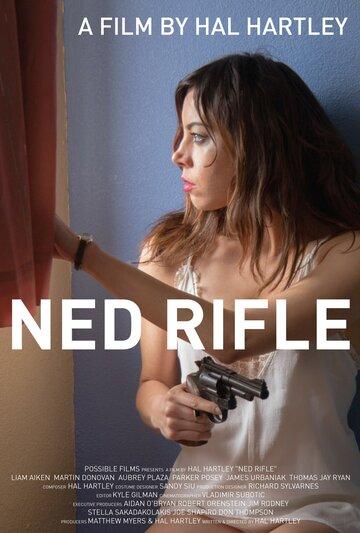 Нед Райфл (2014) полный фильм онлайн