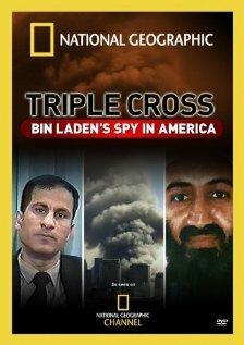 Шпион бен Ладена в Америке (2006)
