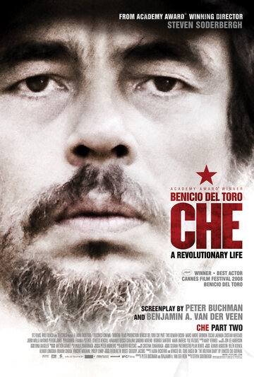 ��: ����� ������ (Che: Part Two)
