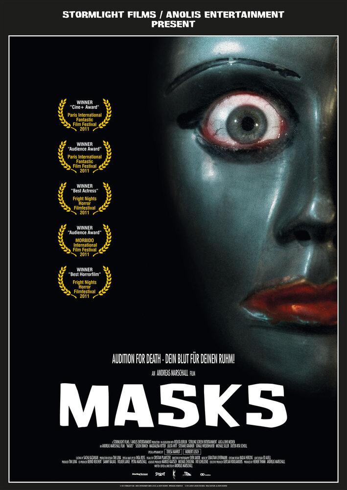 маски 2011 скачать торрент