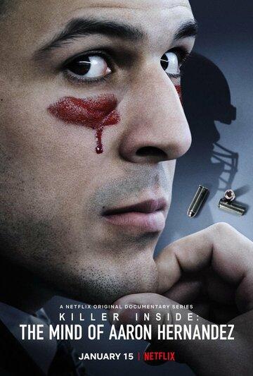 Убийца внутри него: история Аарона Эрнандеса 2020 | МоеКино