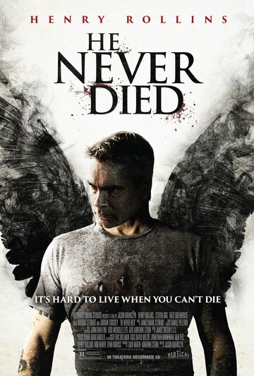 �� ������� �� ������ (He Never Died)