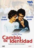 Американский театр (сериал, 13 сезонов) (1981) — отзывы и рейтинг фильма