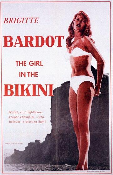 Манина, девушка в бикини (1952)