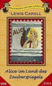 Смотреть онлайн Алиса в Зазеркалье