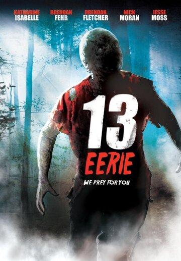 ������ 13 (13 Eerie)