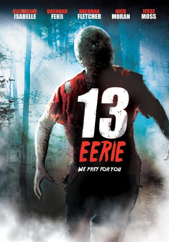 Жуткие 13 (2013) - смотреть онлайн