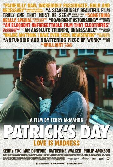 (Patrick's Day)