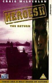 Смотреть онлайн Герои 2: Возвращение