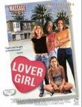 Любовница (Lover Girl)