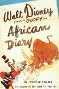 Африканский дневник (1945)