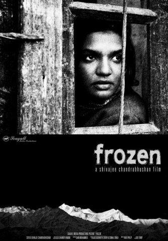 Замерзшие (2007)